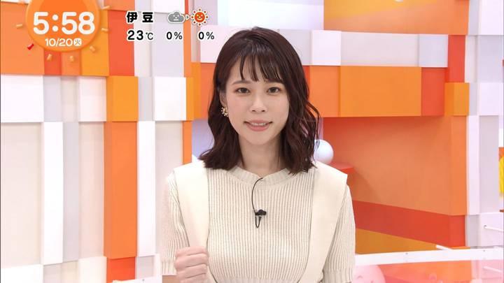 2020年10月20日鈴木唯の画像03枚目