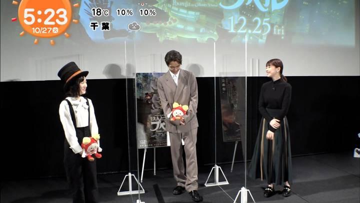 2020年10月27日鈴木唯の画像05枚目