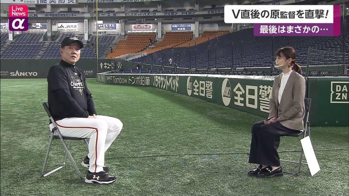 2020年10月30日鈴木唯の画像02枚目