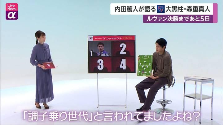 2020年11月02日鈴木唯の画像03枚目