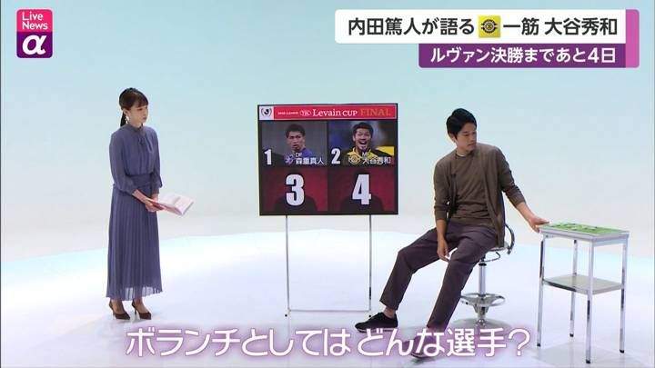 2020年11月03日鈴木唯の画像10枚目