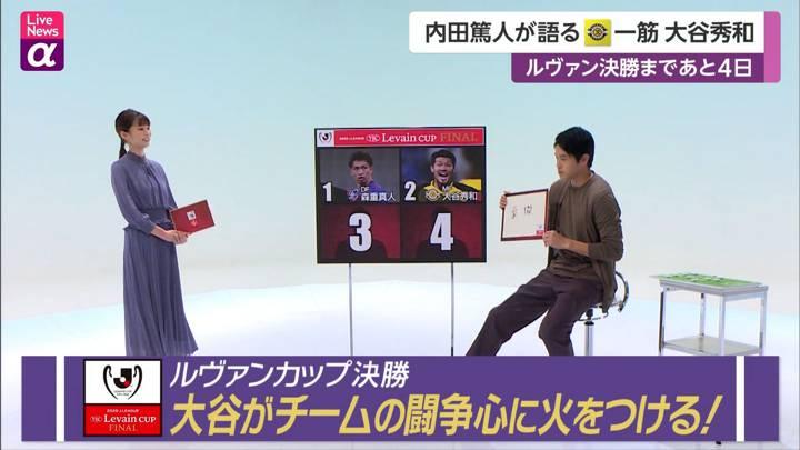 2020年11月03日鈴木唯の画像11枚目