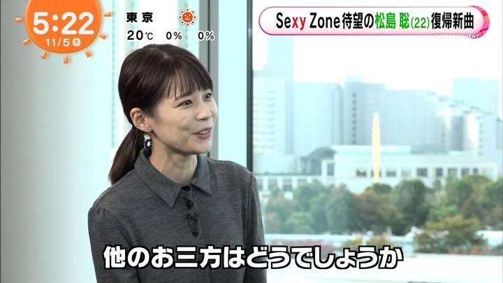 2020年11月05日鈴木唯の画像02枚目