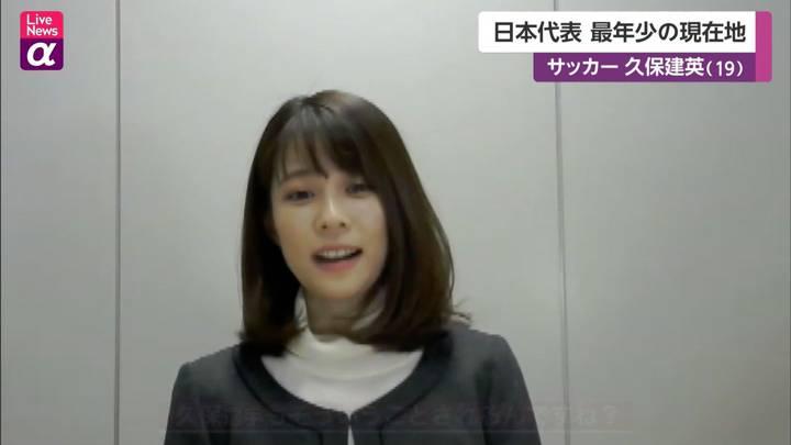 2020年11月12日鈴木唯の画像03枚目