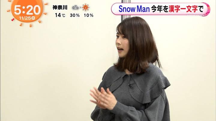 2020年11月25日鈴木唯の画像01枚目