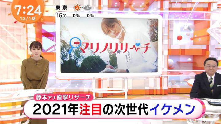 2020年12月01日鈴木唯の画像03枚目