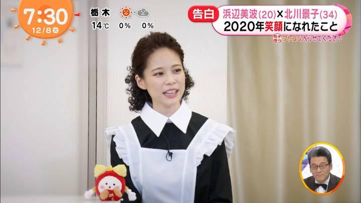 2020年12月08日鈴木唯の画像12枚目