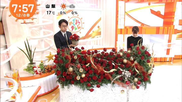 2020年12月08日鈴木唯の画像14枚目