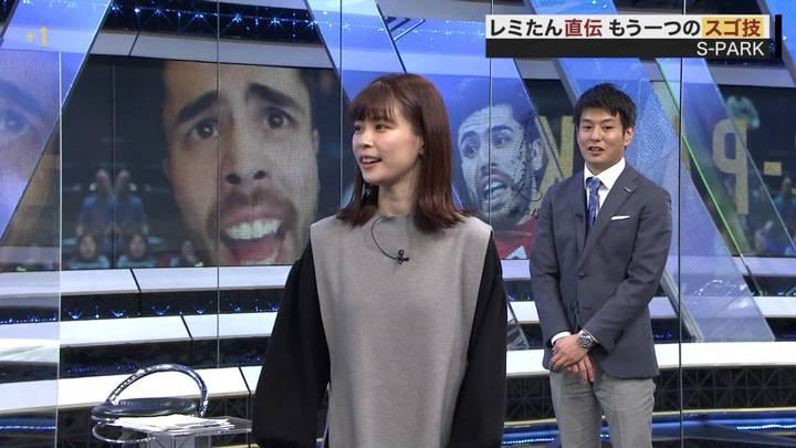 2020年12月13日鈴木唯の画像19枚目