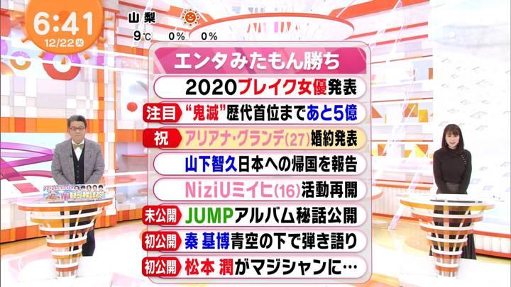 2020年12月22日鈴木唯の画像04枚目