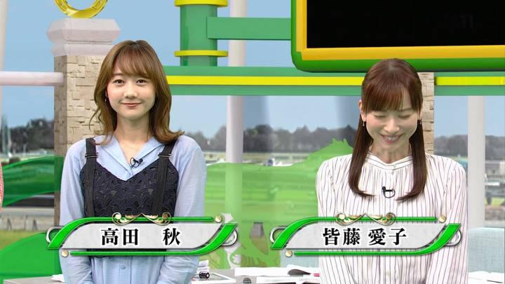 2020年03月21日高田秋の画像01枚目