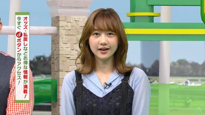 2020年03月21日高田秋の画像03枚目