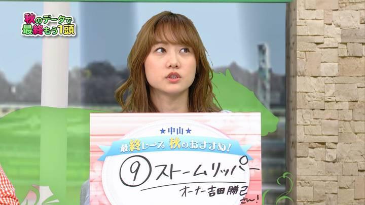 2020年03月21日高田秋の画像20枚目
