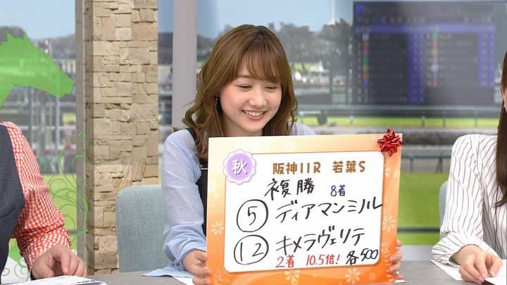 2020年03月21日高田秋の画像25枚目