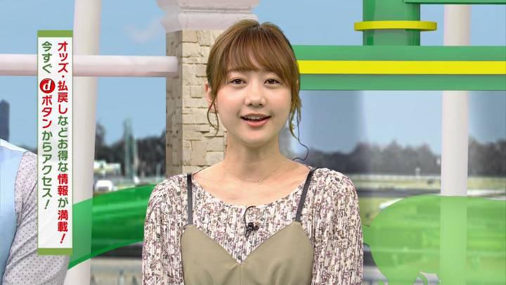 2020年03月28日高田秋の画像03枚目