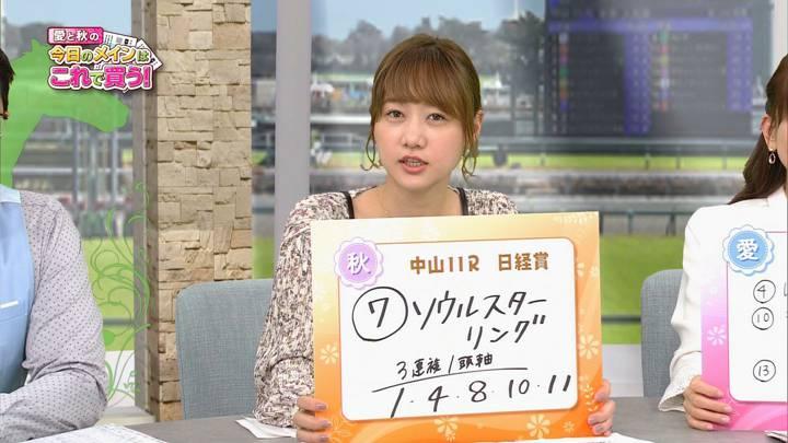 2020年03月28日高田秋の画像11枚目