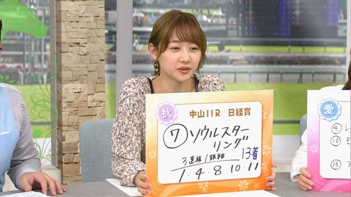 2020年03月28日高田秋の画像24枚目