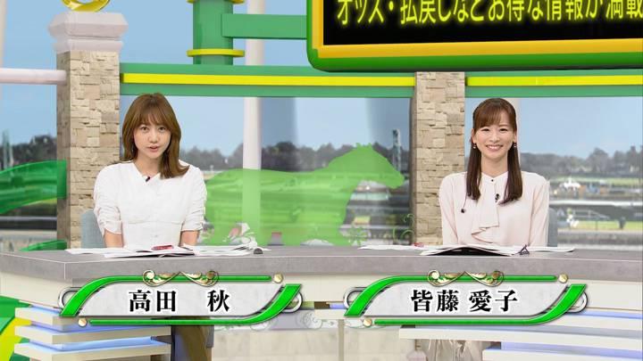 2020年04月04日高田秋の画像01枚目