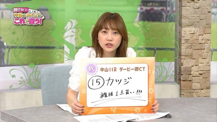 2020年04月04日高田秋の画像10枚目