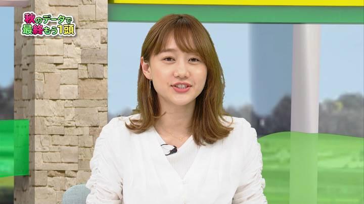 2020年04月04日高田秋の画像20枚目