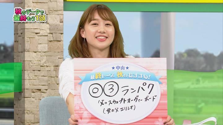 2020年04月04日高田秋の画像23枚目