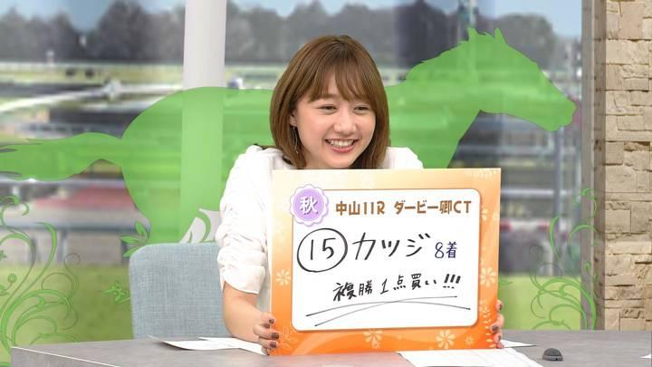 2020年04月04日高田秋の画像26枚目
