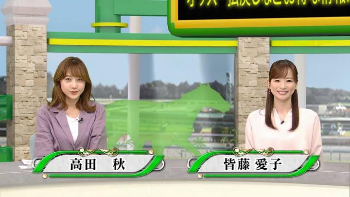 2020年04月18日高田秋の画像01枚目
