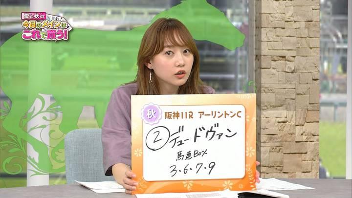 2020年04月18日高田秋の画像10枚目