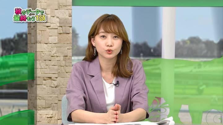 2020年04月18日高田秋の画像16枚目