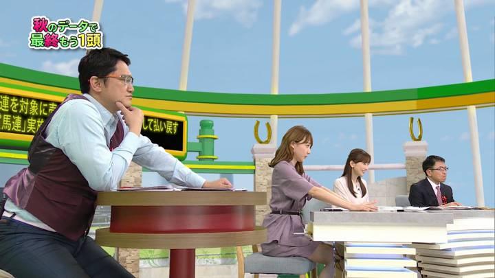 2020年04月18日高田秋の画像18枚目