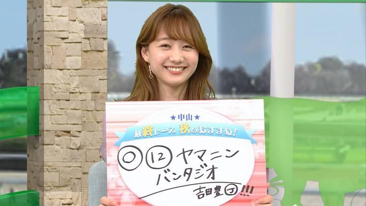 2020年04月18日高田秋の画像20枚目