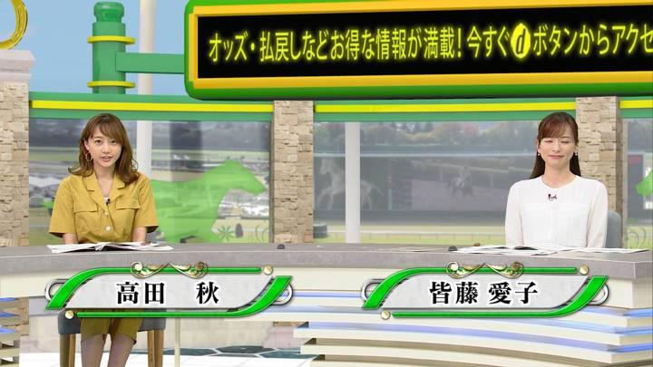 2020年04月25日高田秋の画像01枚目