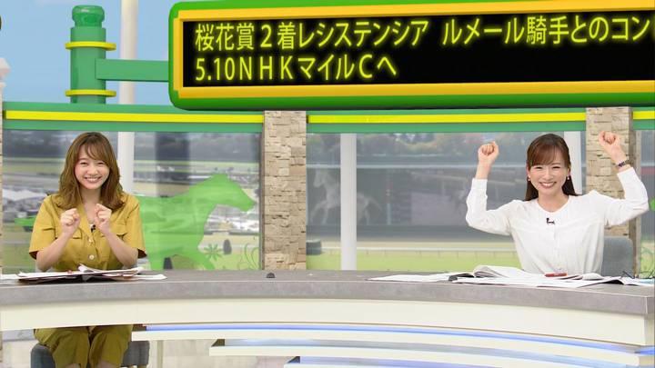 2020年04月25日高田秋の画像11枚目