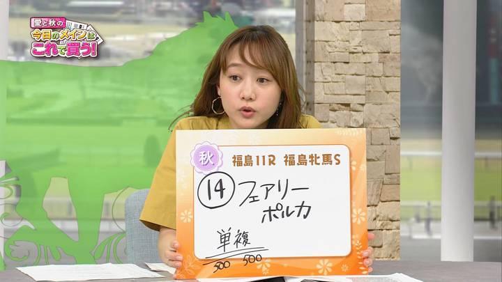 2020年04月25日高田秋の画像12枚目