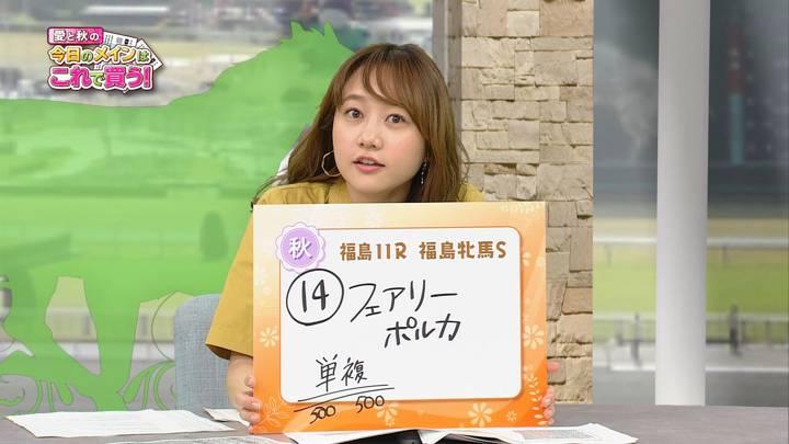 2020年04月25日高田秋の画像13枚目