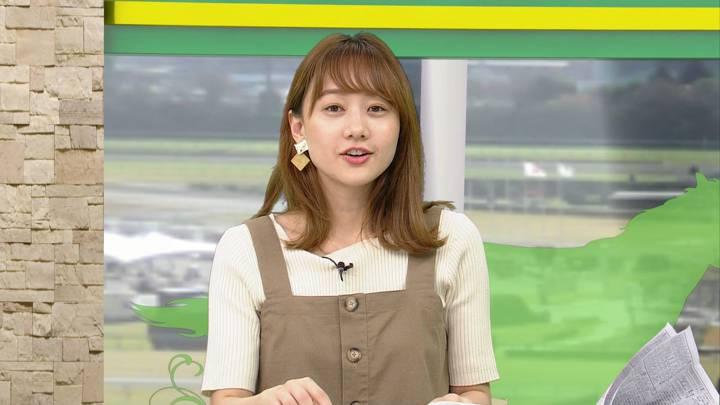 2020年05月02日高田秋の画像09枚目