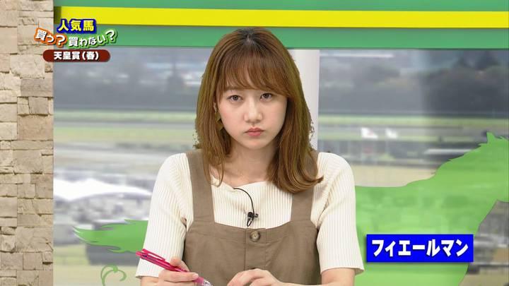 2020年05月02日高田秋の画像21枚目