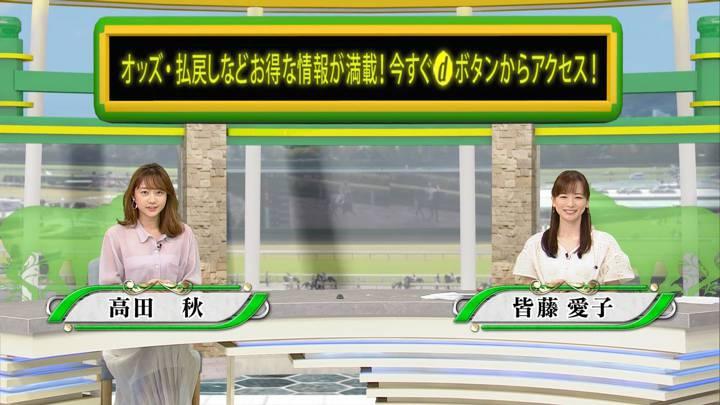2020年05月09日高田秋の画像01枚目