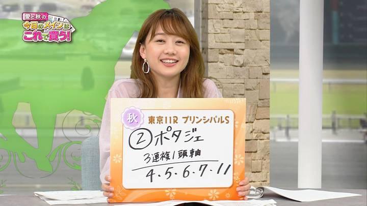 2020年05月09日高田秋の画像04枚目