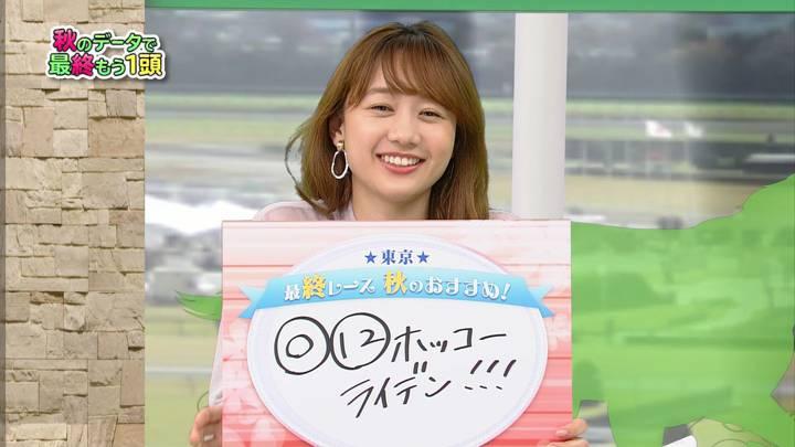 2020年05月09日高田秋の画像13枚目