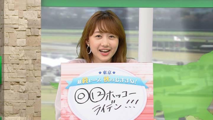 2020年05月09日高田秋の画像15枚目