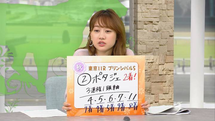 2020年05月09日高田秋の画像17枚目
