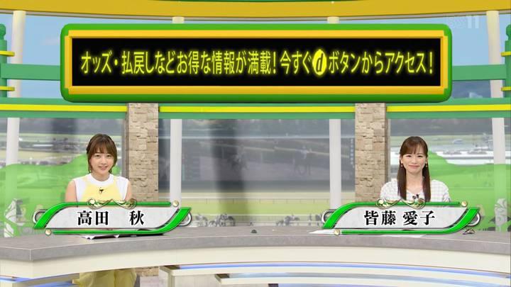 2020年05月16日高田秋の画像02枚目