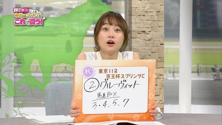 2020年05月16日高田秋の画像07枚目