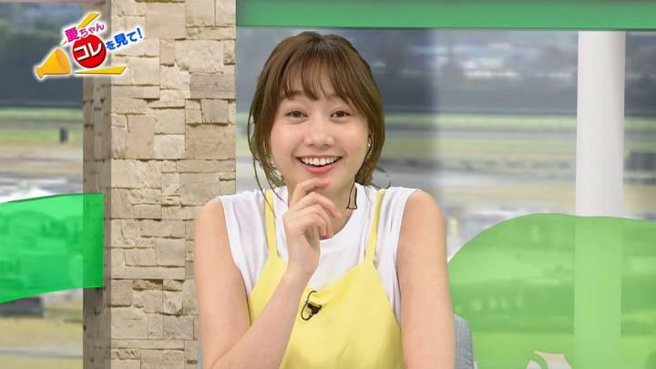2020年05月16日高田秋の画像30枚目