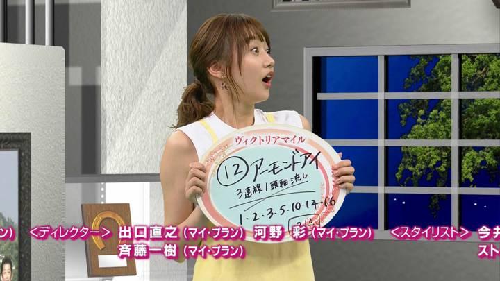 2020年05月16日高田秋の画像52枚目