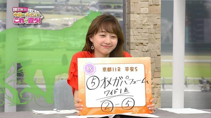 2020年05月23日高田秋の画像06枚目