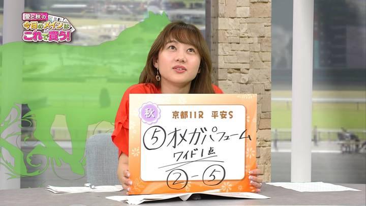 2020年05月23日高田秋の画像07枚目