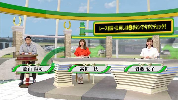 2020年05月23日高田秋の画像11枚目
