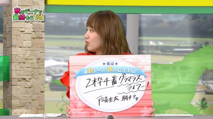2020年05月23日高田秋の画像20枚目